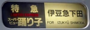 P1240543