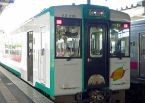 P1250674